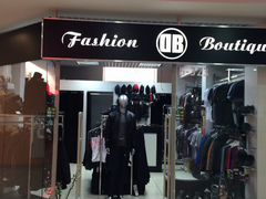 Модная Одежда В Г Псвове