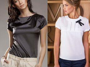 Самые Модные Блузки Доставка