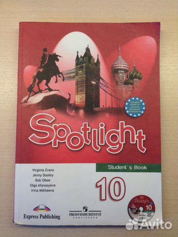 Spotlight Starter Учебник Скачать Бесплатно Pdf