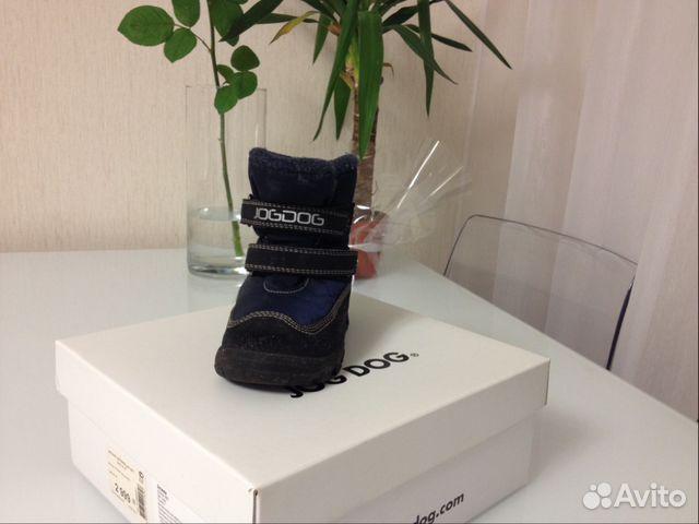 Силиконовые накладки в туфли