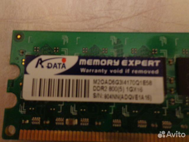 Оперативная память DDR1 для ноутбука 256Mb - Avito ru