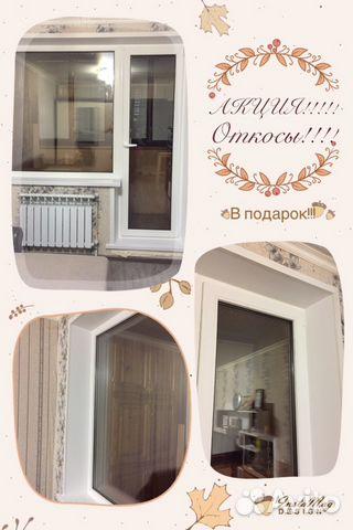 Пвх окна 89511493000 купить 1