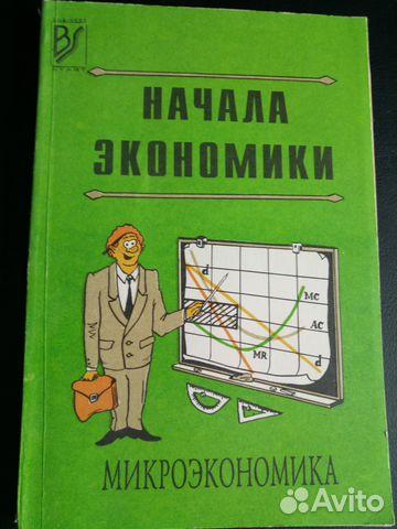 Психология рынка Forex, Томас Оберлехнер –
