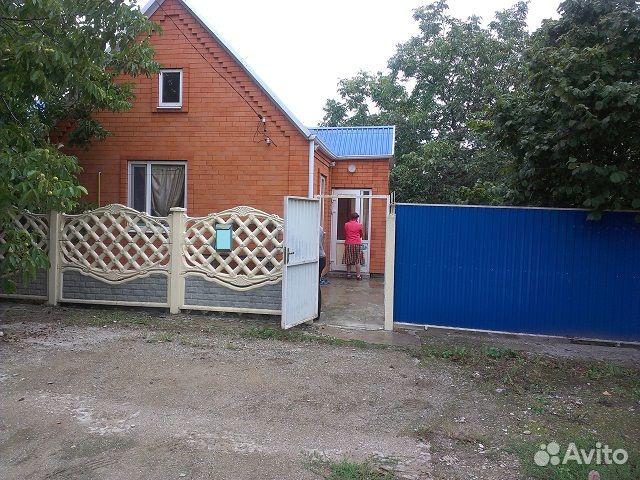 Авито ру дома с фото