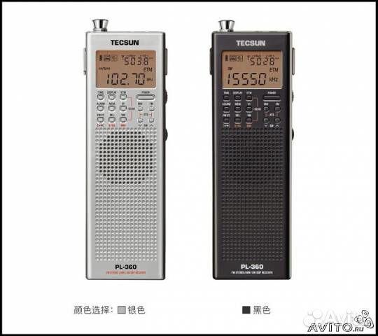 Купить КВ и УКВ радиоприемники на QRZ.RU
