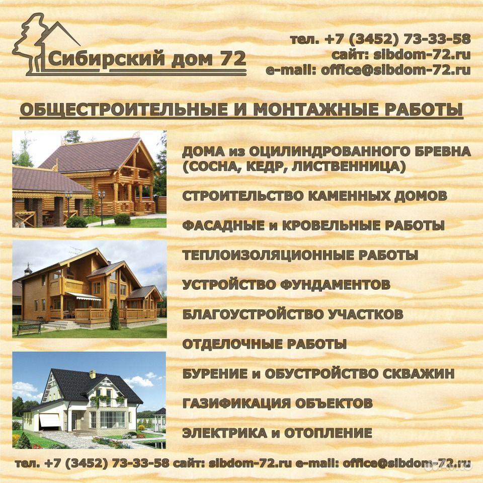 KNAUF INSULATION (Кнауф Инсулейшн), Утеплители
