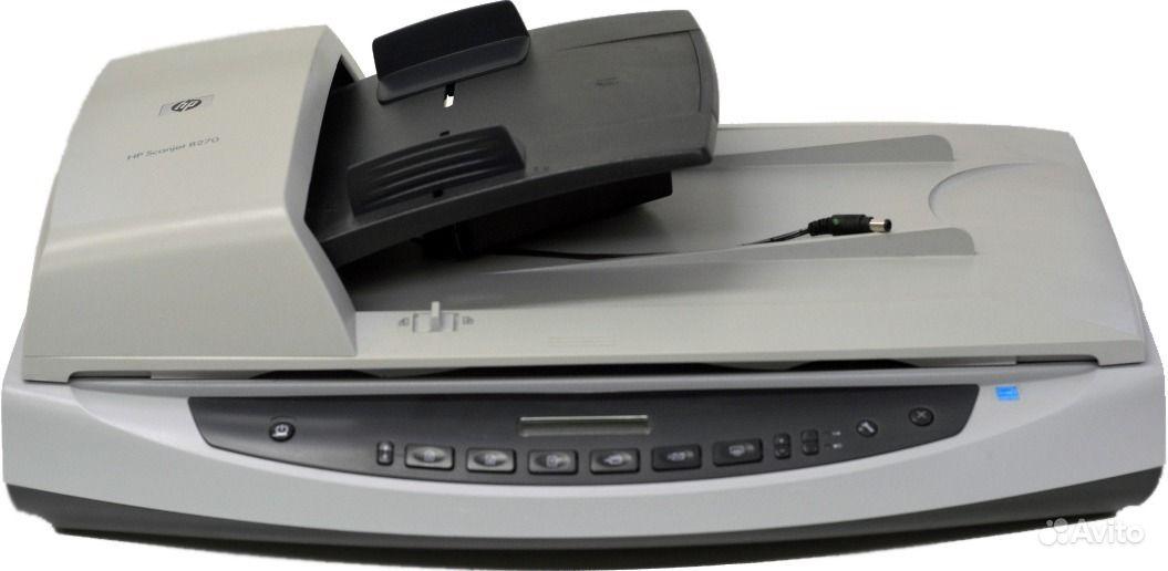 драйвер мас на сканер hp scanjet 4500с