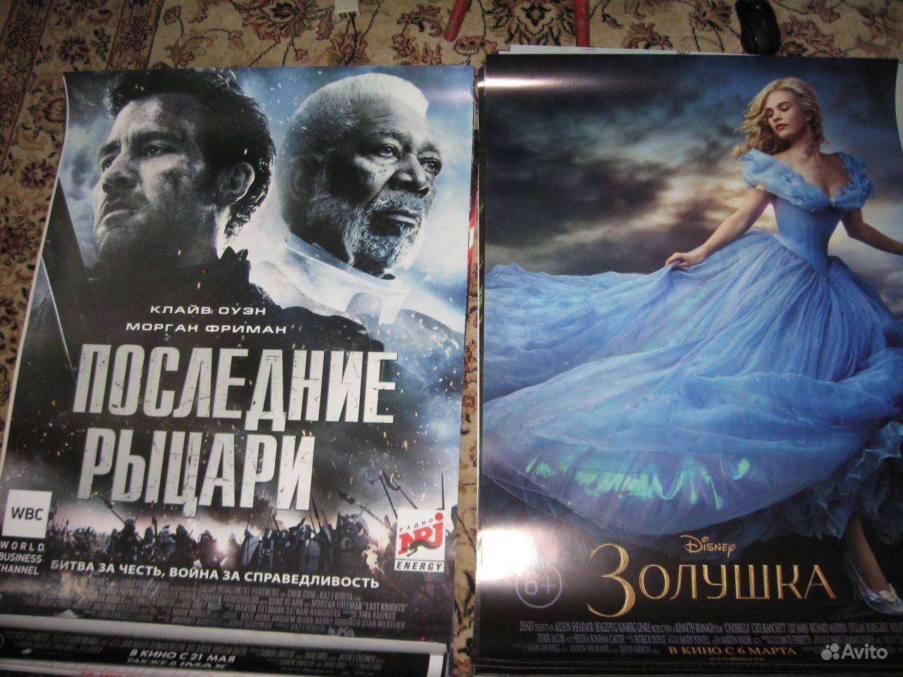 Постеры из кинотеатров