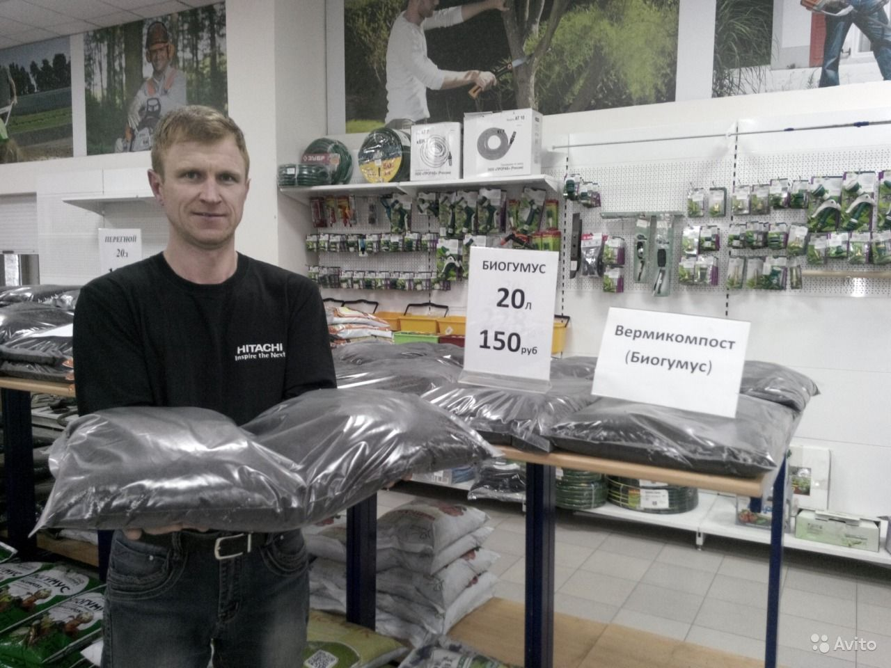 Биогумус. Вермикомпост Ткаченко по 20 и 40 литров купить на Зозу.ру - фотография № 1