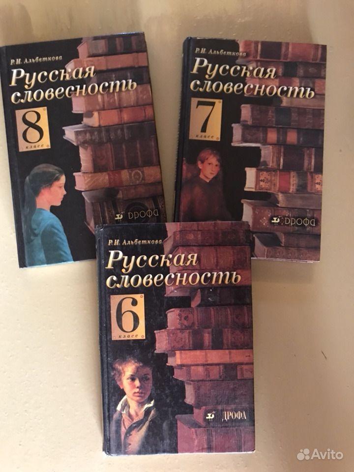 р и альбеткова русская словесность 6 класс гдз рабочая тетрадь