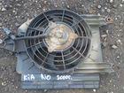 Вентилятор радиатора для Kia RIO 2000-2004