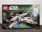 Lego 10240 RED five X-wing starfighter