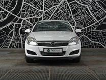 Opel Astra, 2011, с пробегом, цена 445 000 руб.