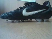 Купить футбольный 5ca3bd1367fa1