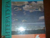 Учебник купить в калмыкии на avito — объявления на сайте авито.