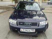Audi A4, 2003 г., Волгоград