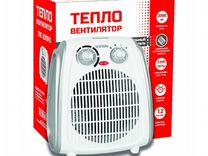 Тепловентилятор спиральный теплокс твс-20про — Ремонт и строительство в Москве