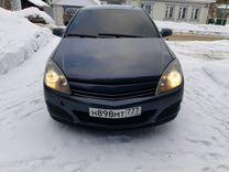 Opel Astra, 2007 г., Нижний Новгород