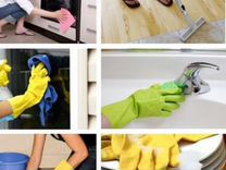 Уборка всех видов, ремонт квартир — Предложение услуг в Москве