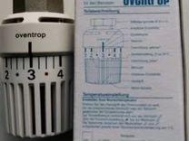 Терморегулирующая головка Oventrop — Ремонт и строительство в Москве