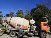 Бетон купить адлере с доставкой приготовление растворов вручную цементных