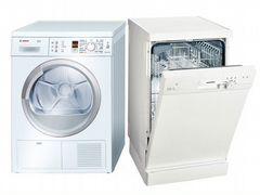Ремонт стиральных машин electrolux в бутово ремонт стиральных машин москва юзао