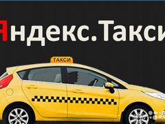 Рекламный вестник нижний тагил работа свежие вакансии свежие вакансии в емельяново