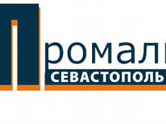 Севастополь свежие вакансии сландо подать объявление о продаже подержанных автомобилей