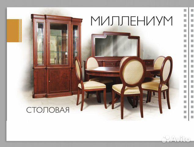продажа мебели первоуральск подать объявление вкусного