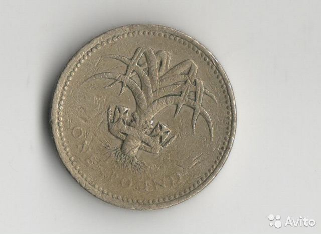 One pound монета елизавета 2 цена монеты 1707 года