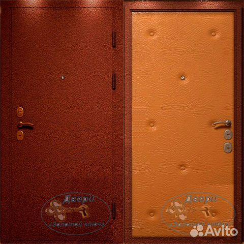 входные двери на дачу щелково