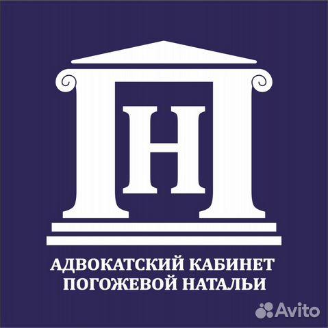 адвокат белгород по уголовным делам цены недвижимо