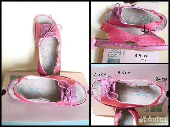 Купить хорошую детскую обувь