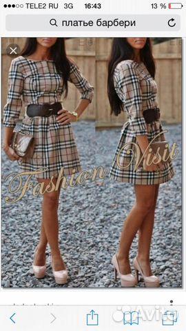 Платья барбери официальный сайт где купить туфли джимми чу