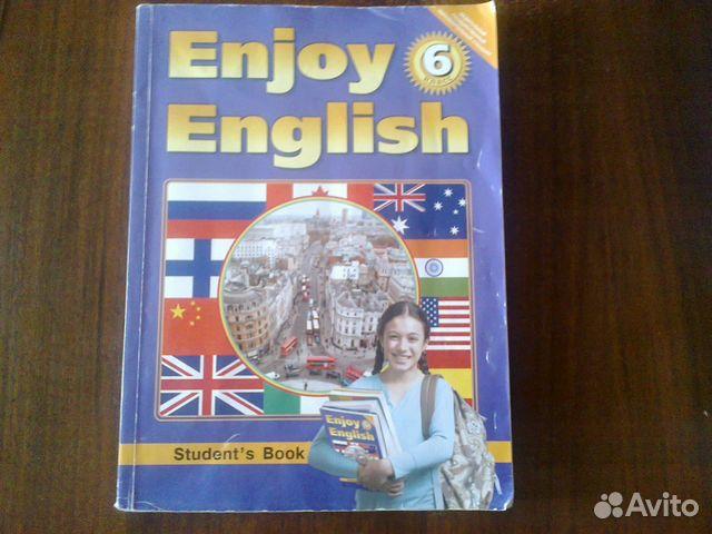 решебник по учебнику английского языка орловская