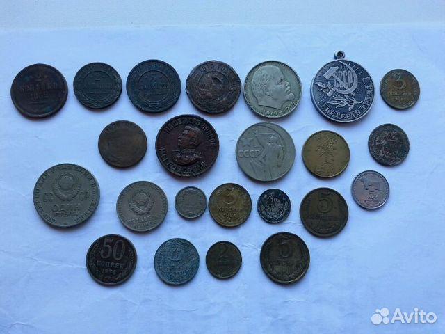 Купить на авито старые монеты пять пядей