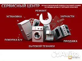 Сервисный центр стиральных машин bosch Светлая улица (деревня Горчаково) отремонтировать стиральную машину 5-я Северная линия