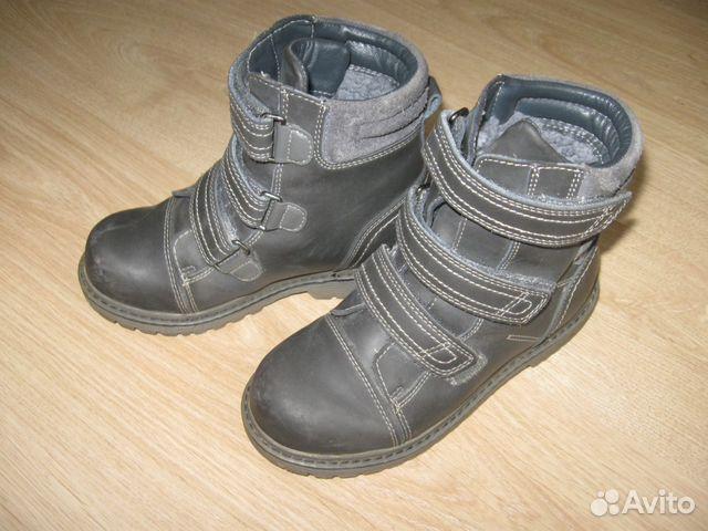 Schuhe Winter orthopädische 89304755025 kaufen 1