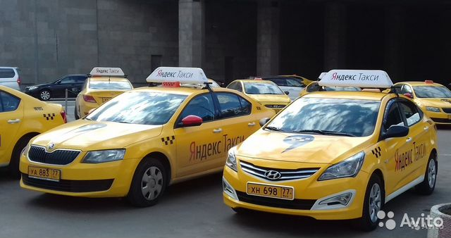 вакансия на такси в москве всего, хочется