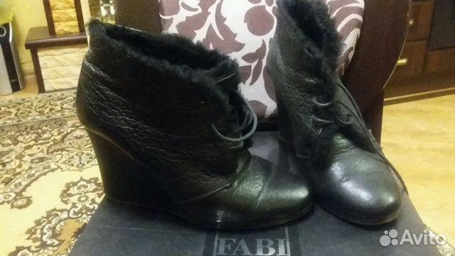 Ботинки зимние нат. мех bruno premi Р. 39
