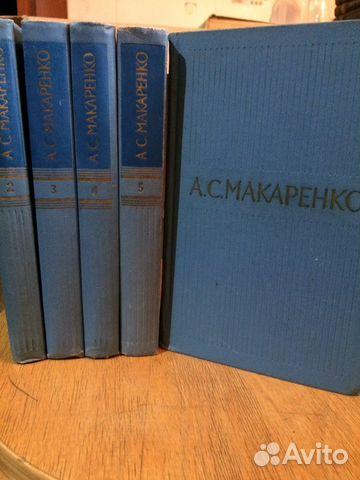 Книгу пенитенциарий 1 или подводная лодка в степях украины читать онлайн