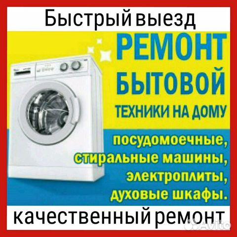 адреса ремонта стиральных машин поэтому выбирайте