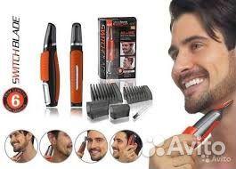 Чудо-бритва x-trim купить в москве мгновенное удаление волос c любого места