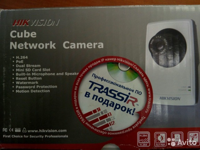 IP камера hikvision DS-2CD8153F-E (4mm)