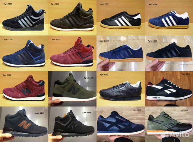 Новые Adidas Reebok New Balance зимняя обувь   Festima.Ru ... 7122cde7903