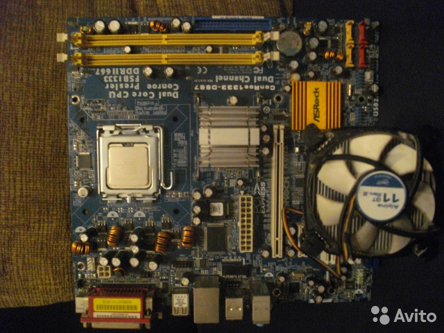 DRIVERS UPDATE: ASROCK CONROE1333-D667 R3.0 REALTEK HD AUDIO