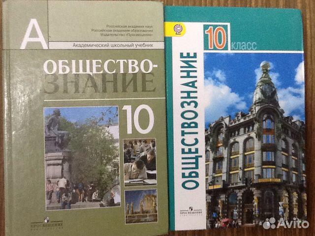 Немецкий язык. Все за 1000 хобби и отдых, книги и журналы.