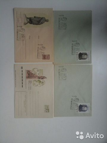 5 открыток и 4 конверта стоят 44 рубля