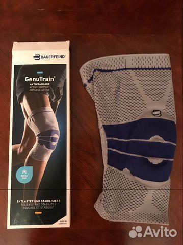 Авито ортез на коленный сустав корень живокость при заболевании суставов народная медицина
