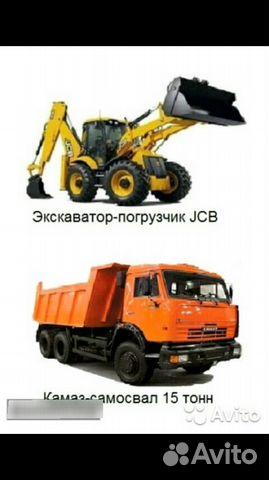 Услуги Экскаватор-погрузчик jcb 89133351477 купить 1